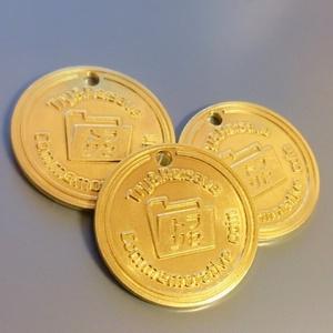 トラリセ3記念グッズ:トラリセコイン