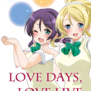 LOVE DAYS, LOVE LIVE.