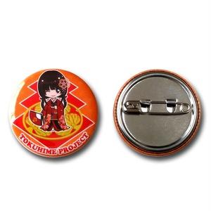 登久姫 缶バッジ(ちびキャラ)【在庫限り】