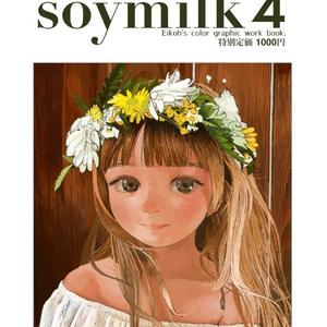 soymilk4