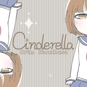 Crim Nanakusa - Cinderella (Voice Part)
