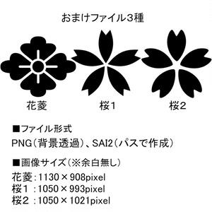高解像度シームレス素材2