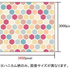 高解像度シームレス素材3
