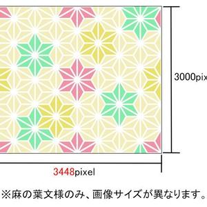 高解像度シームレス素材4