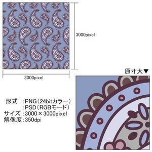 高解像度シームレス素材6