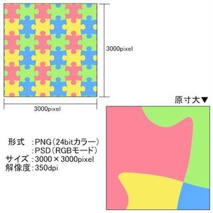 高解像度シームレス素材8