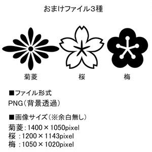 高解像度シームレス素材11