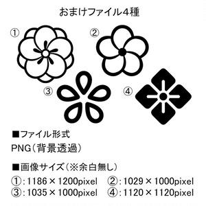 高解像度シームレス素材14