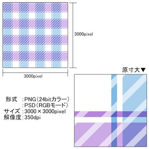 【無料】高解像度シームレス素材