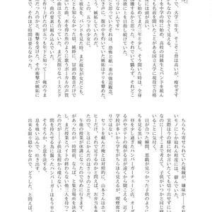 六弦エンヴィ→/六弦グラトニィ