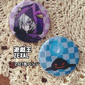 【缶バッチ】遊戯王ZEXAL‐ベクター&アンブラル