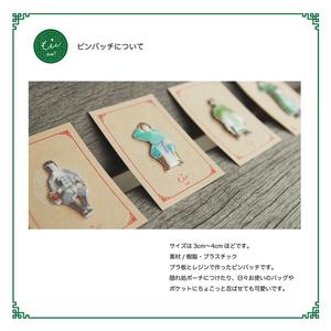 【三國無双】蜀軍ピンバッチ
