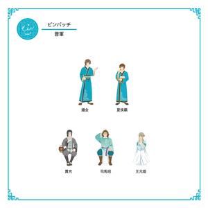 【三國無双】晋軍ピンバッチ