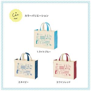 【刀剣乱舞】ゆる本丸バッグ