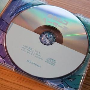 「ボカムンベーサーズ」ボカムンベース縛りコンピ -ディスク版-