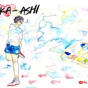 AKA-ASHI