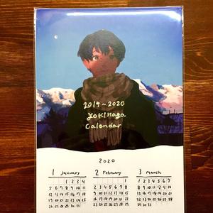 カレンダー 4月始まり2019-2020