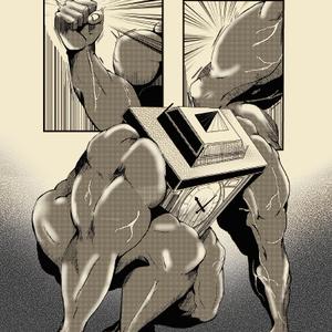 シナリオ「大きな古時計」 - 神話創世RPGアマデウス