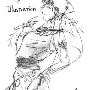 rough Illustration1