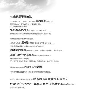 【PDF版】沈黙のワルツ シナリオ&リプレイ 【CoC】