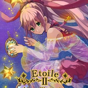 【イラスト集】Etoile Ⅱ