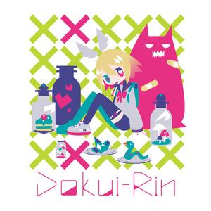 Dokui-Rin