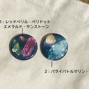 宝石柄 缶バッジ2種(32mm)