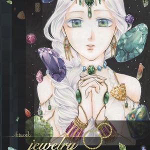 アナログイラスト本「jewelry」