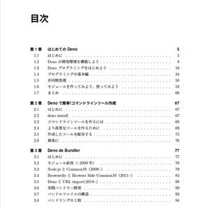 【ダウンロードカード用】Denobook 02