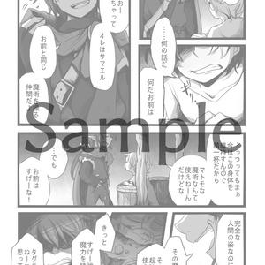 時紡の唄   総集編