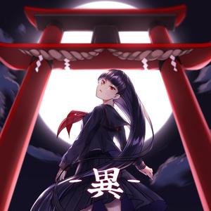 [FPCD-005] TAROLIN Remixed by V.A. - 太郎物怪録異聞