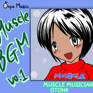 muscle BGM vol.1