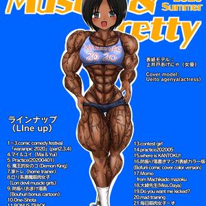 Muscle & Pretty 2020 summer(エンティイラスト(Enty illustration) )