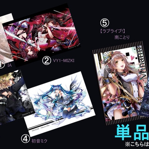 【単品】ポストカード/ボカロ/ラブライブ!/艦隊これくしょん
