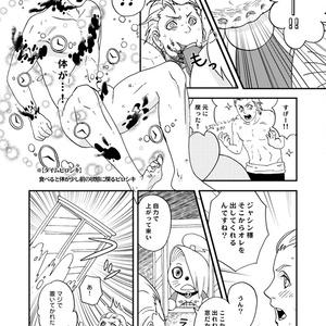 パンデミックモスキート(DL版)