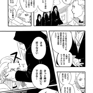 うぶごえ(DL版)
