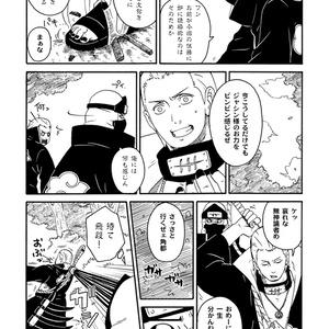 ぱんだぱんだぱんだ(DL版)