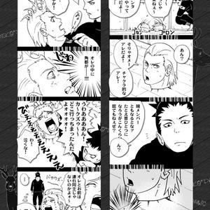 デコ☆デコ☆パニック(DL版)