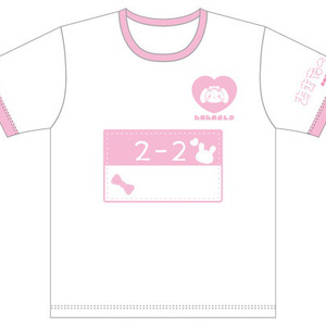はわわ〜♡な体育の時間Tシャツ(XLサイズのみ)