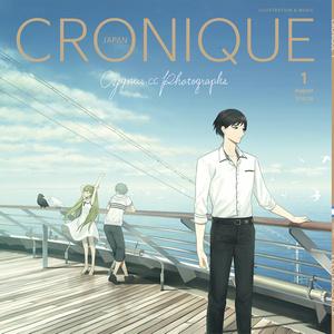 『CRONIQUE Ⅰ』- CYGNUS.CC Photographs