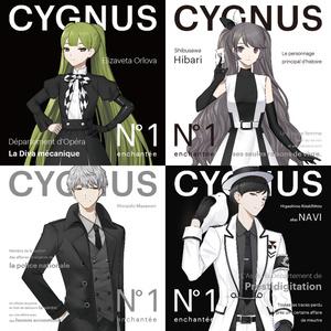 『 CYGNUS Magazine SS2017 』