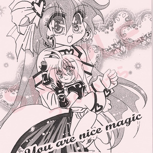 You are nice magic