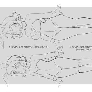 極小積木玩具 妄想指南書 兎形洋装女給 悪戯尽事(写真集付)