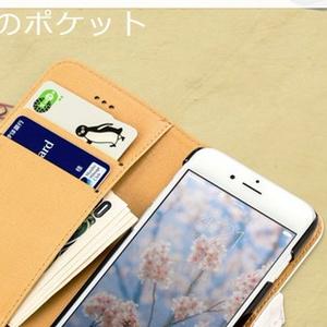 VECTOR Iphone手帳型ケース