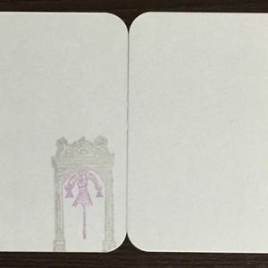 世界鐘のメッセージカード