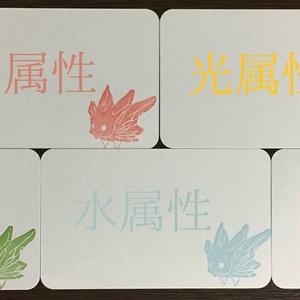 【あんしんBOOTHパック】ツブティのメッセージカード