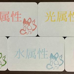 【あんしんBOOTHパック】チューダーのメッセージカード
