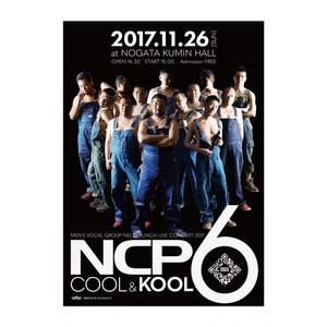 NCP6ポスター