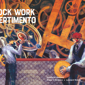Clock work divertimento