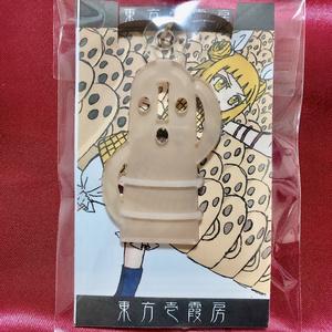 ☆ネックレス/ストラップ【杖刀偶磨弓】